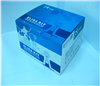 小鼠戊型肝炎病毒-IgGELISA试剂盒