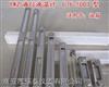 YWZ-80-100-125-150液位液温计,液位温度计