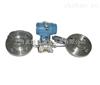 WRS3351DP智能型双法兰液位变送器厂家
