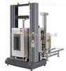 WDW-G来样定做-塑料橡胶树脂高温拉力试验机