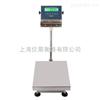 医药行业500KG本安型防爆电子称价格