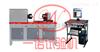 金属铸件扭断性能试验机