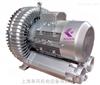 防腐蚀高压漩涡式气泵