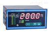 XMTE-7000溫控儀XMTE-7000溫控儀廠家專業生產雙排四位數碼管顯示泰州雙華儀表