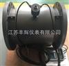 FH-LDG分体式电磁流量计价格
