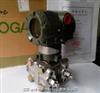 YOKOGAWA/横河430A智能型压力变送器