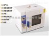 小型实验室烤箱 电子恒温烘箱价格与厂家