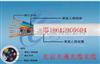 陕西太阳能光伏电缆生产厂家价格