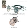 EJA118EZ内嵌膜片差压变送器