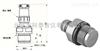 AK-1A应变式压力传感器,平膜片感压压力传感器