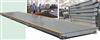 SCS系列3*12m电子汽车衡多少钱 汽车衡品牌厂家
