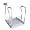 医用称体重的电子轮椅秤