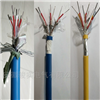 KFF9F-7*1.5高温电缆