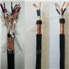 DJFFP-300/500V-3*2*1.5计算机电缆