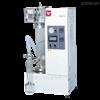 ADL311-A/311S-AYamato实验型喷雾干燥机ADL311