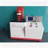 GCWP-A介电温谱测试仪
