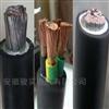 JHS-3*50防水电缆