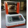 PMFY-A2020新款PMFY系列慢回弹复原时间测定仪