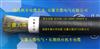 机车电缆DCEYHR/125℃安徽天缆电气